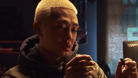 '#살아있다' 유아인, SNS 계정 공개...이것은 #생존스타그램