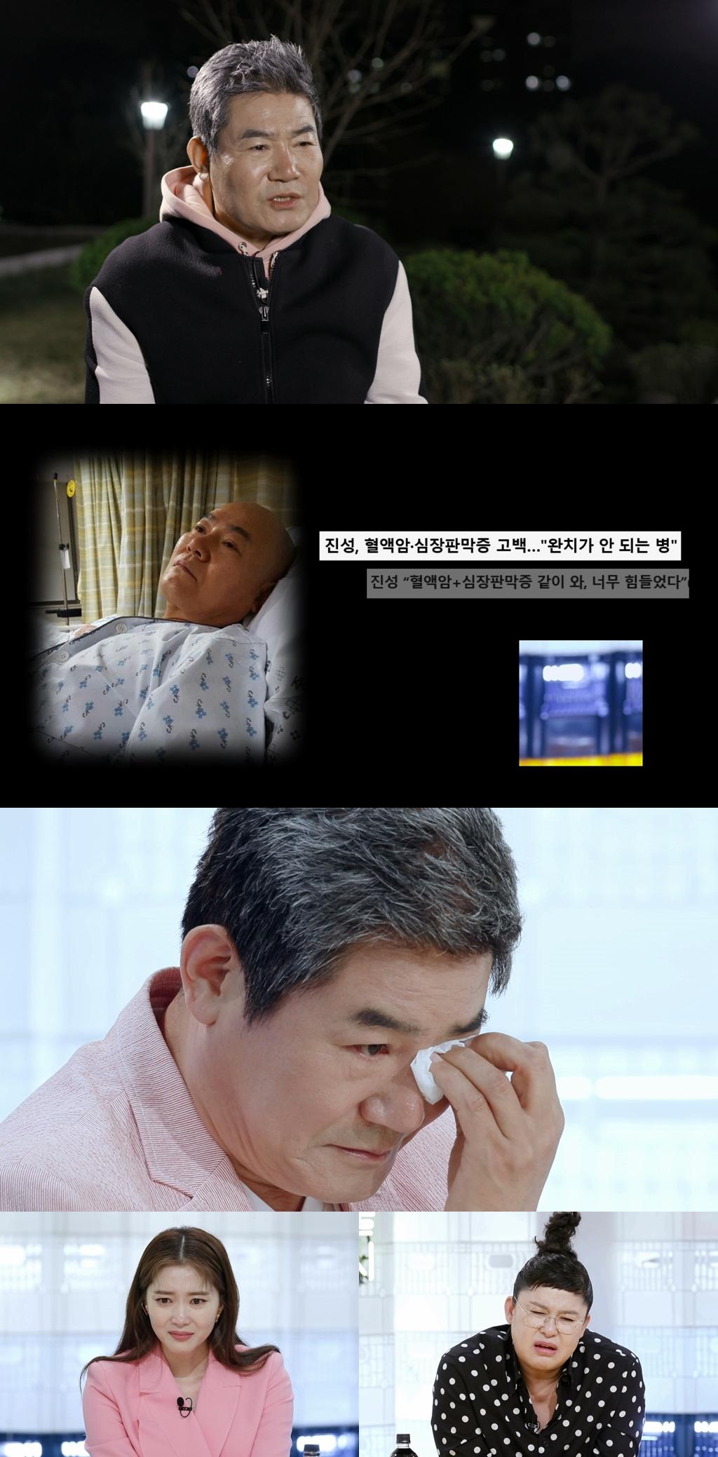 """'편스토랑' 진성 """"림프종혈액암 투병, 죽는구나 싶었다"""" 고백"""