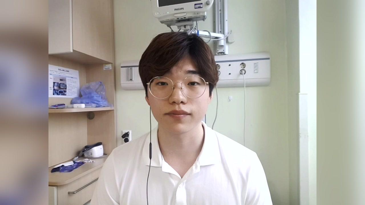 """[영상] """"죽다 살아난 기분""""...20대 환자가 직접 전하는 투병기"""