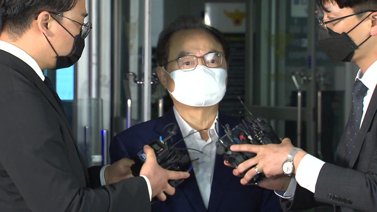 """오거돈, 13시간 조사받고 귀가...""""시민·피해자에게 죄송"""""""