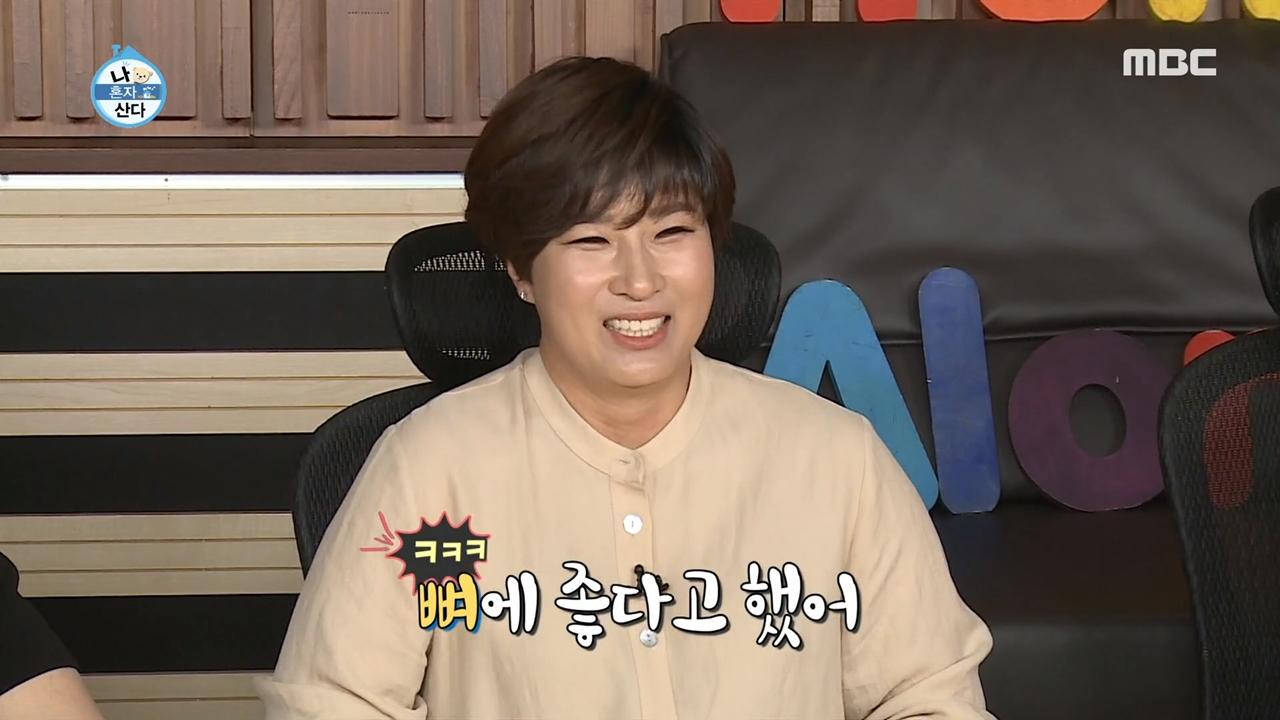 '나 혼자 산다' 박세리, 대저택 속 소확생 일상… 금요 예능 1위_이미지