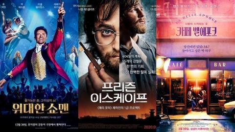 '코로나19' 극장가, 韓 영화·관객 모두 실종… 외화뿐인 박스오피스