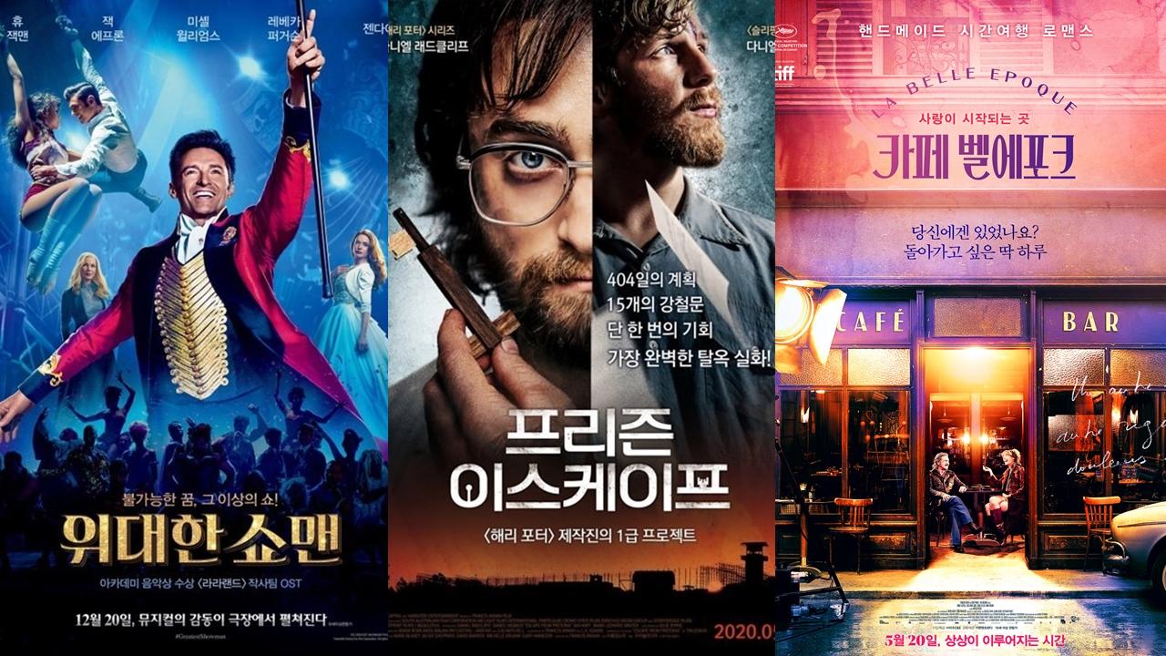 '코로나19' 극장가, 韓 영화·관객 모두 실종… 외화뿐인 박스오피스_이미지
