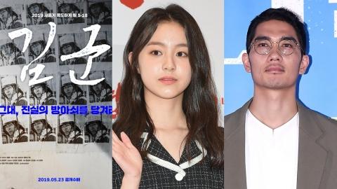 들꽃영화상 대상에 '김군' 강상우 감독… 엄태구·박지후 주연상