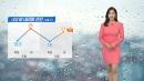[날씨] 오늘 밤부터 비...내일 낮에도 선선