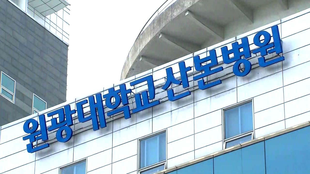 군포 산본병원 간호사 확진...김포 거주 소방관들 잇따라 감염