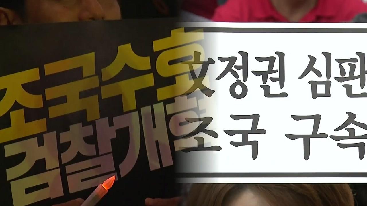 '노무현의 꿈' 검찰개혁, 겨우 문턱 넘었지만 '미완성'
