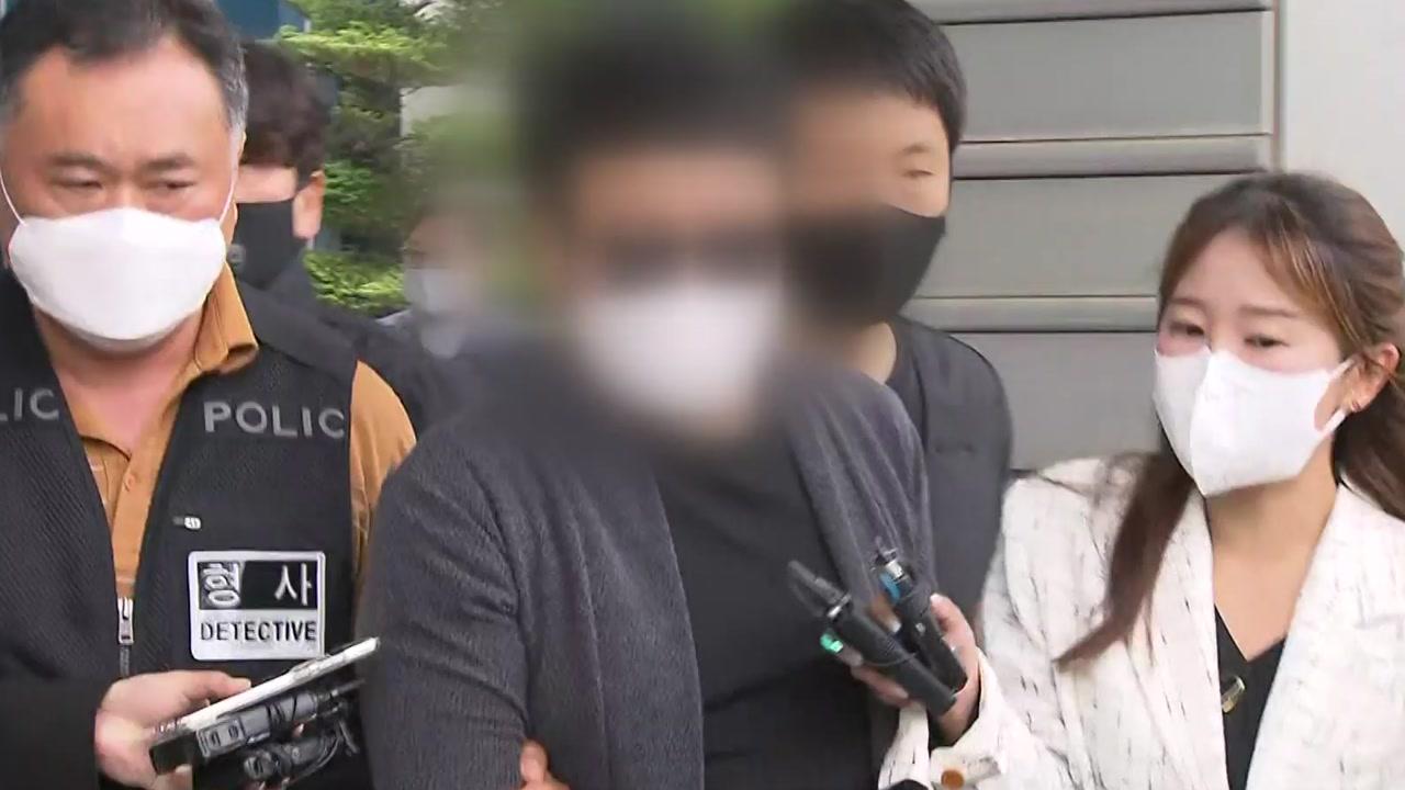 경비원 유족, 가해자로 지목된 주민 상대 손배 소송