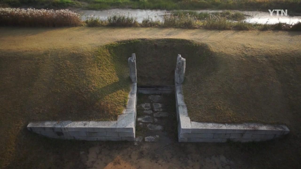 '농경문화 상징' 김제 벽골제 규모 재조명 시급