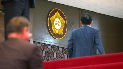 """[와이파일]""""억대 연봉직을 늘려라""""... 20대 국회 마지막 본회의의 그늘"""