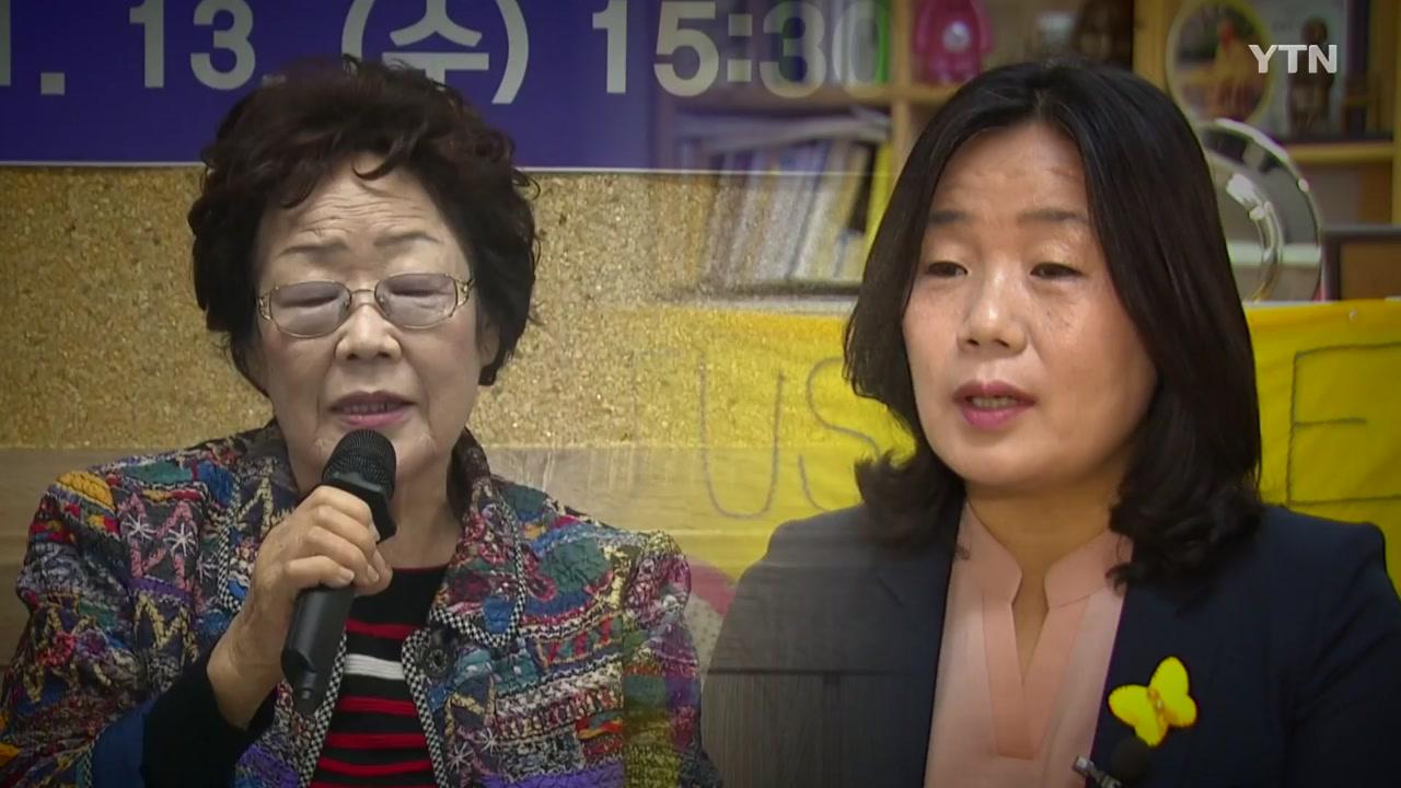 이용수 할머니, 내일 기자회견...추가 폭로 나오나?