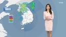 [날씨] 중부 오전까지 비, 남부 낮 한때 비