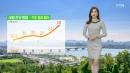 [날씨] 내일 전국 맑음...기온 점점 올라
