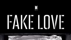 방탄소년단, 'FAKE LOVE' 뮤비 7억 뷰 돌파…통산 3번째
