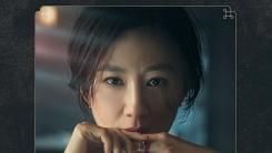 김윤아부터 백지영까지…'부부의 세계' OST 음원 오늘(25일) 발매