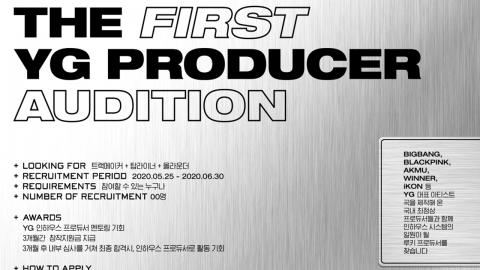 """YG, 창립 이래 첫 프로듀서 오디션 개최 """"전폭 지원"""""""