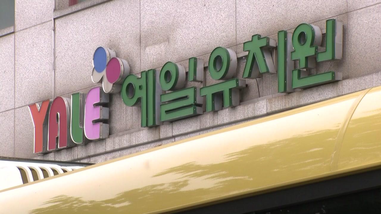 """강서구 유치원생 1명 확진...""""150여 명 긴급돌봄 이용"""""""