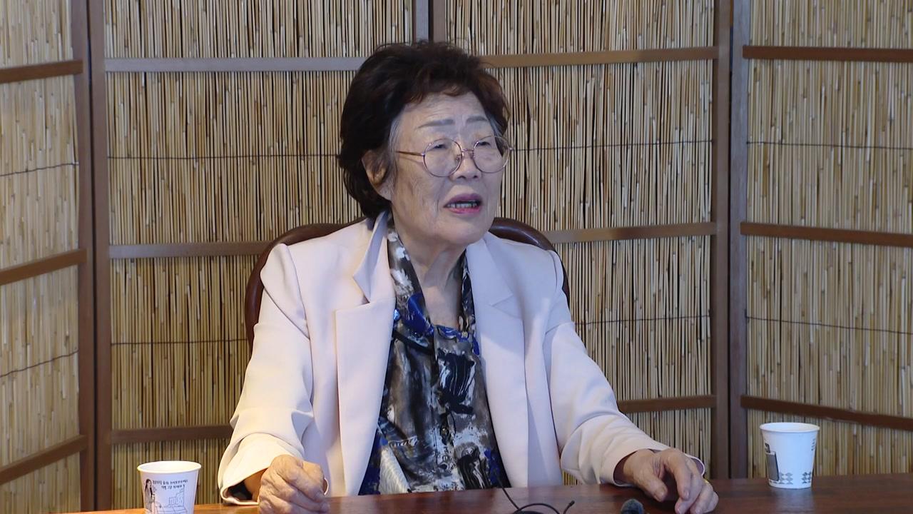 [앵커리포트] 이용수 할머니, 오늘 18일 만에 2차 기자회견