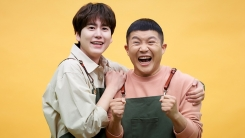 """올리브 '집쿡라이브' 조세호X규현 """"경쟁자는 보니하니"""""""