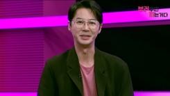 """'부럽지' 측 """"예비신랑 전진 출연...러브스토리 직접 공개"""""""