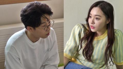 '동상이몽2' 박성광, 이솔이와 법적 부부…임시 신혼집 입주