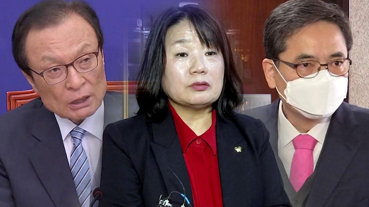 민주당, 윤미향 입장 표명 안 해...통합당, TF 첫 가동