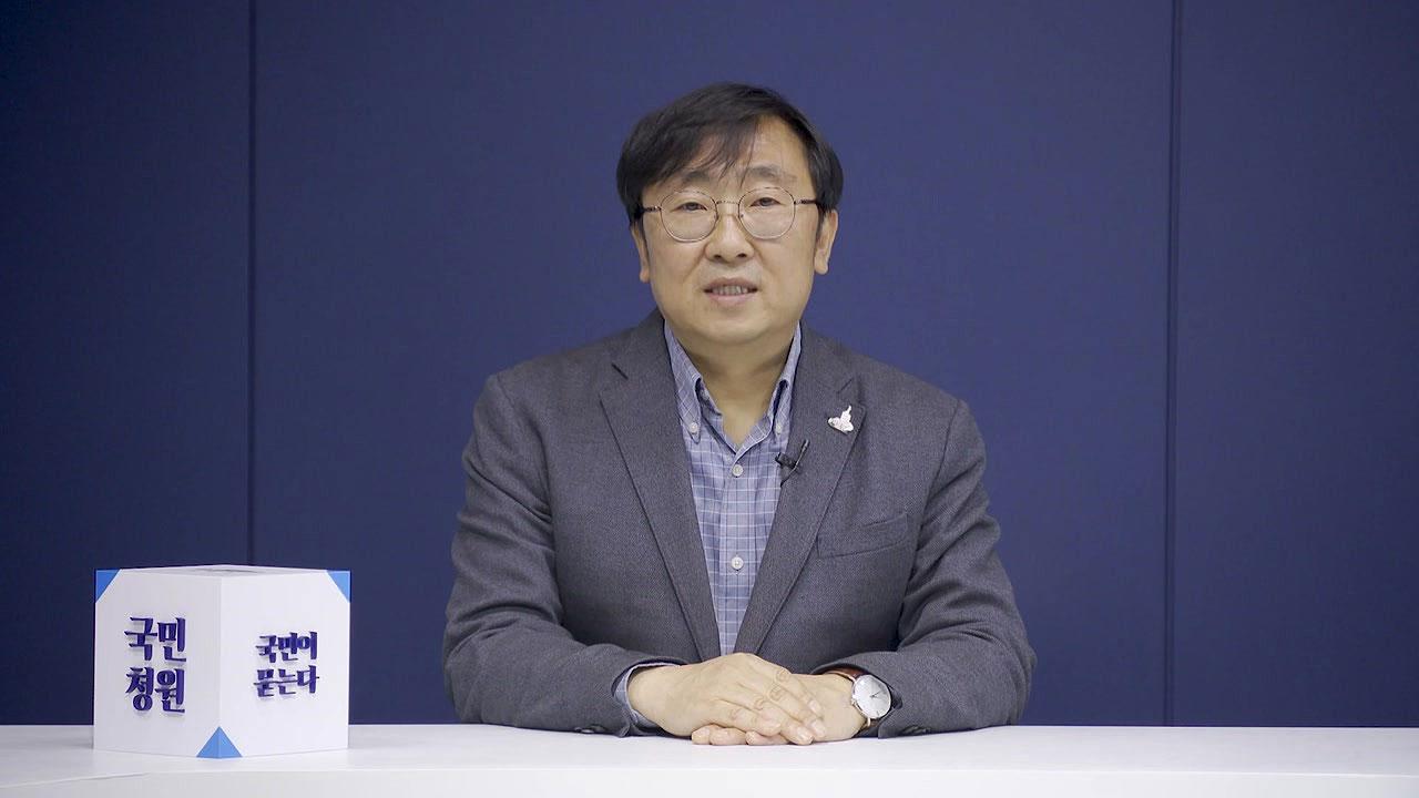 """靑, 진단키트 이름 '독도' 청원에 """"업체가 결정할 일"""""""