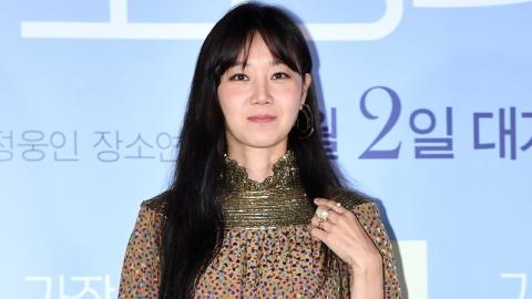 공효진, '독립예술영화 챌린지' 참여…류준열 지목