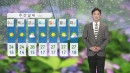 [날씨] 내일 점차 흐려져...중부 오후부터 비
