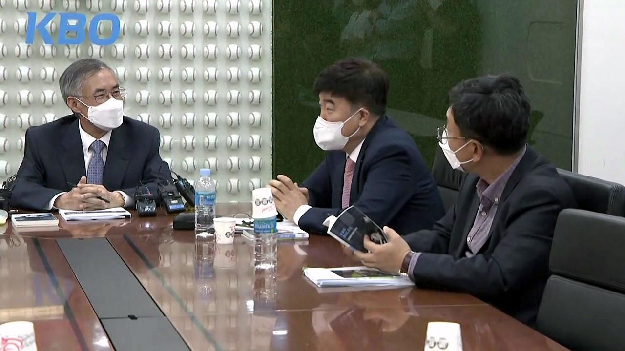 KBO, 강정호에 유기 실격 1년·봉사활동 300시간 제재