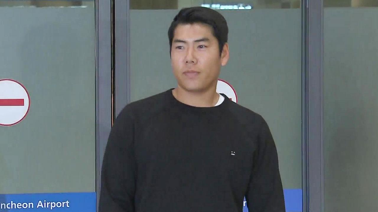 음주 삼진아웃 강정호 '실격 1년'...KBO복귀 가능
