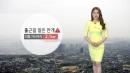[날씨] 오늘 중북부 선선, 충청이남 초여름...오...