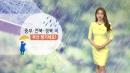 [날씨] 오늘 우산 챙기세요! 오후부터 '요란한 비'