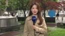 [날씨] 중북부 선선, 충청이남 초여름...오후부터...