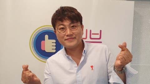 """'러브FM' 김호중 """"이별 무서워...할머니 부재와 부모님 이혼"""" 상처 고백"""