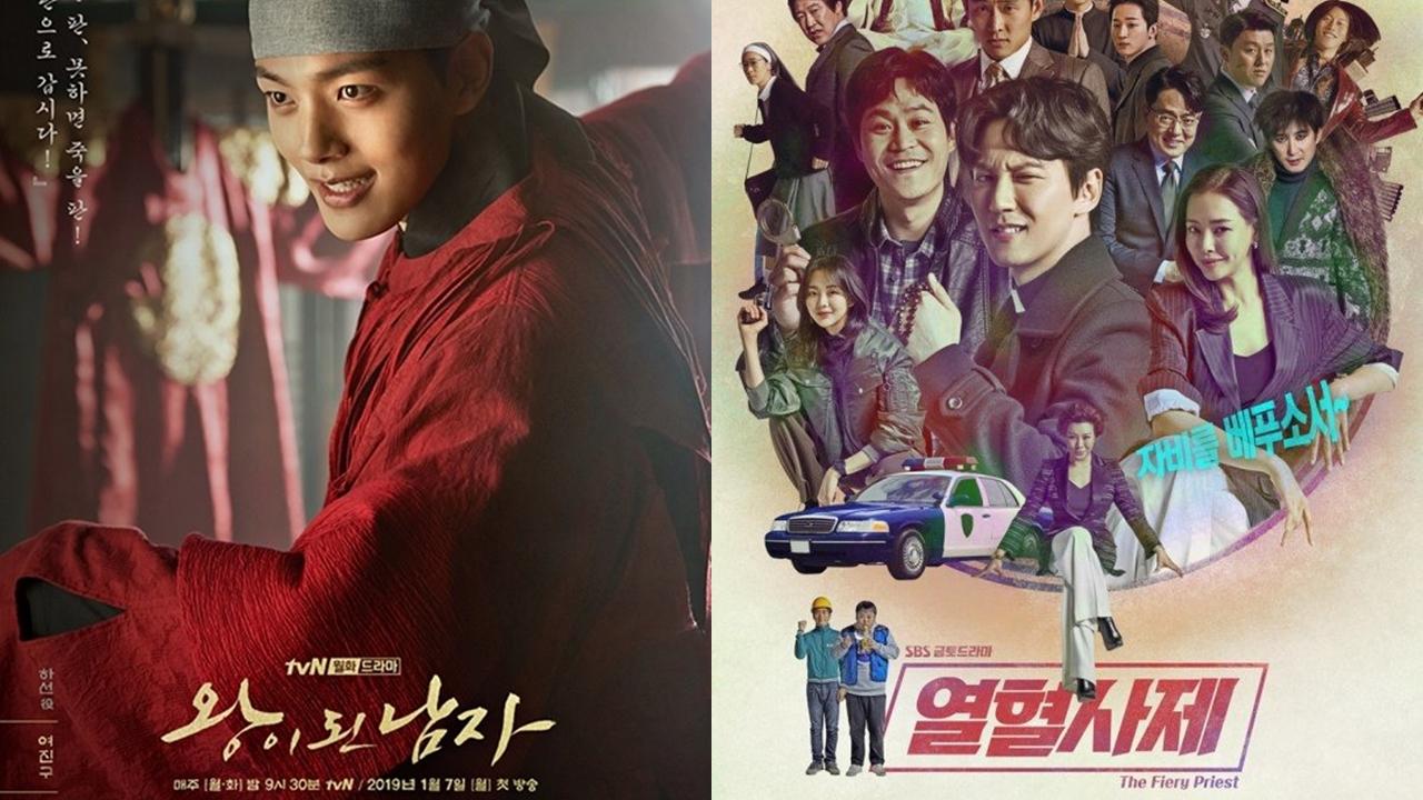 '왕남' 감독·'열혈사제' 작가… tvN '빈센조'로 의기투합(공식) _이미지