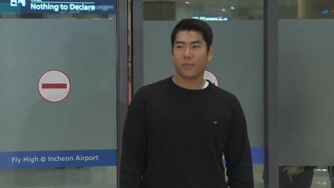 강정호 '솜방망이 징계' 후폭풍…들끓는 비난 여론