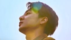 해병대 입대 앞둔 로이킴, 오늘(27일) 신곡 '살아가는 거야' 공개