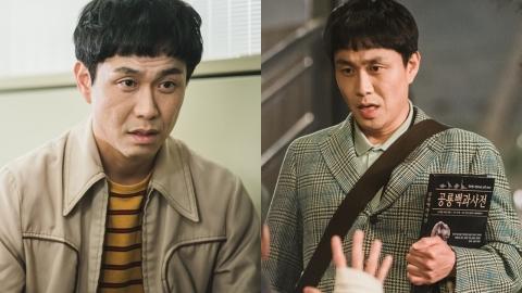 '사이코지만 괜찮아' 오정세, 김수현과 브로맨스 케미 예고