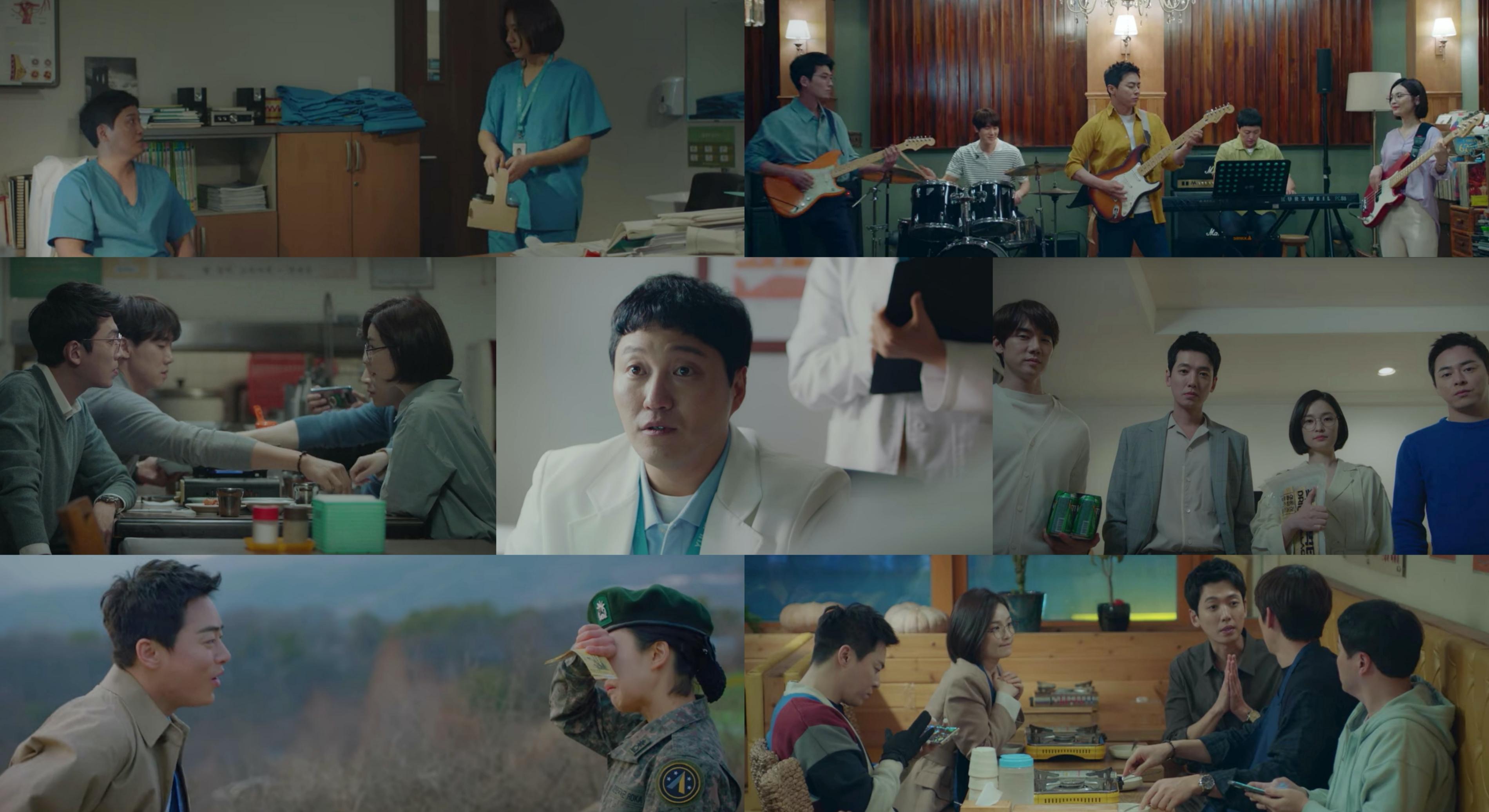 '슬의생' 조정석·유연석·정경호·김대명·전미도가 뽑은 최애 장면은?