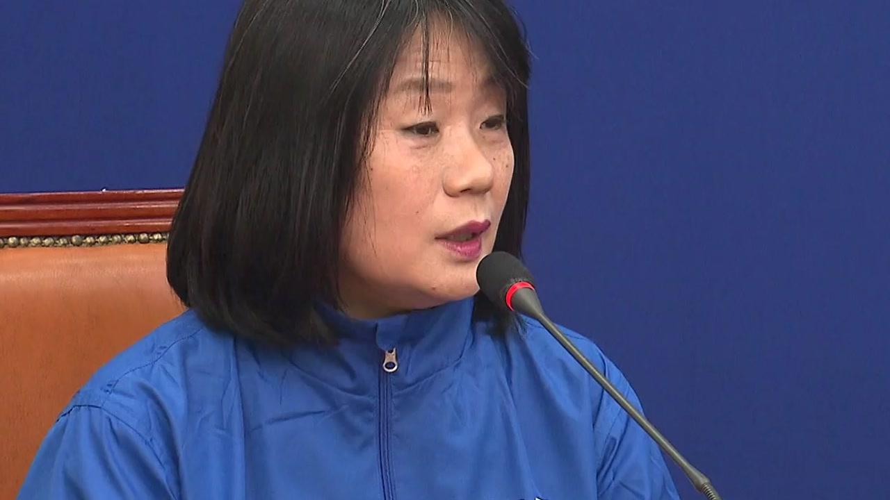 """리얼미터 """"국민 10명 중 7명 윤미향 사퇴 의견"""""""