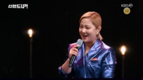 '스탠드업' MC 박나래, 개성만점 입담+진정성으로 시즌1 마무리