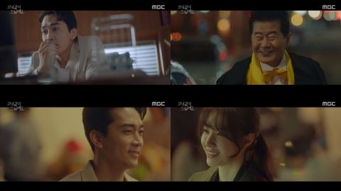 '저녁 같이' 송승헌X서지혜 운명적 재회…최고 7.6%(ft.태진아·이시언)