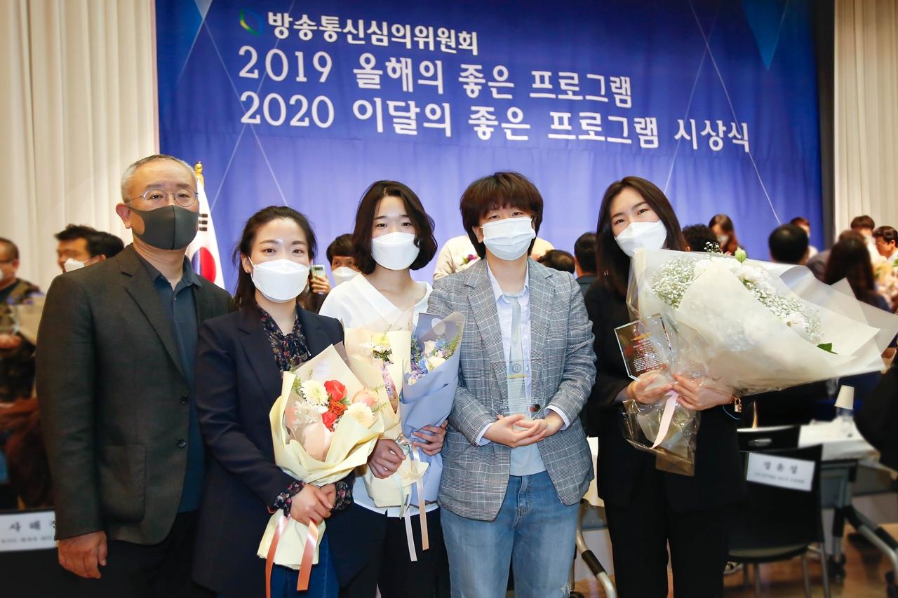김혜자 주연 '눈이 부시게', 2019 올해의 좋은 프로그램상 수상