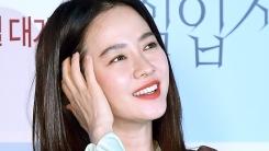 """'침입자' 송지효 """"극강의 어둠에 매력, 잘하고 싶었다"""""""