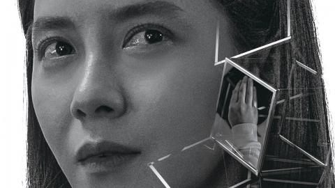 """[Y현장] """"활력되길""""...코로나19 속 베일 벗는 '침입자'의 각오 (종합)"""