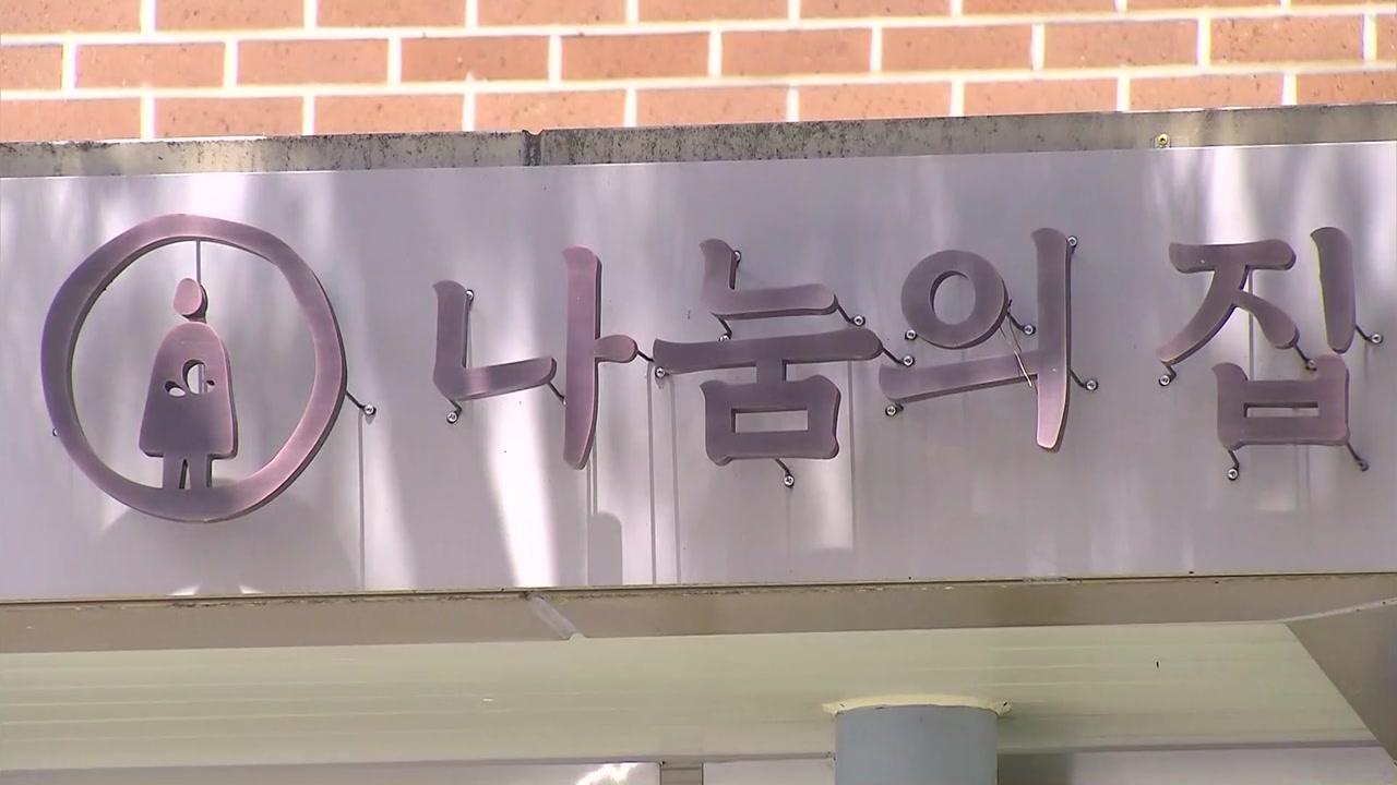 """[단독] '나눔의 집' 녹취 확보...""""할머니 있어야 보조금"""""""