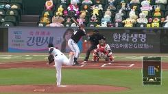 'LG 복덩이' 라모스, 3경기 연속 홈런...벌써 시즌 9호
