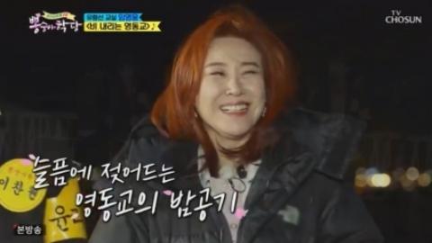 """'뽕숭아학당' 주현미, 임영웅 노래에 """"평생 이런 시간 또 있을까"""" 눈물과 감동"""
