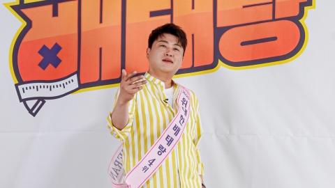 """'위대한 배태랑' 김호중 """"다이어트 이유? 팬 선물한 옷 입고파"""""""